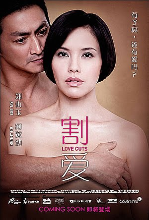 Oops! Its Bernice..: LOVE CUTS (割爱) - Review