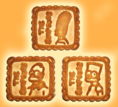 Печенье КОВРИГОВО ''Симпсоны''