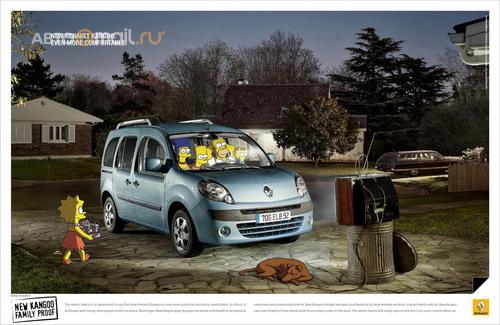 Симпсоны и Renault