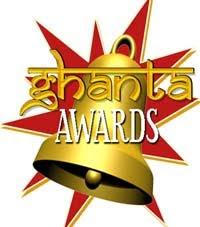 Ghanta Awards 2010