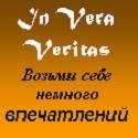 Verochka