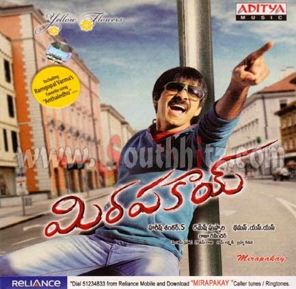 Kannada movies songs news