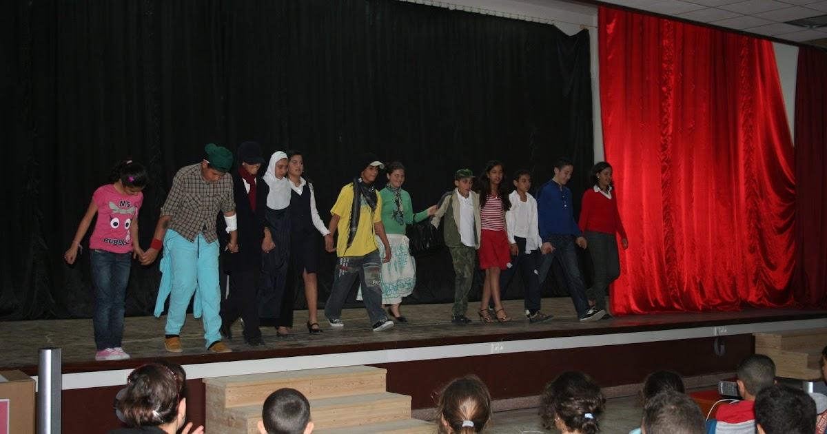 Ie melchor de jovellanos alhucemas aaee representaci n for Educacion exterior marruecos
