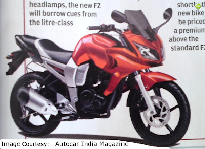 AUTOZONE  New Yamaha Fazer 150 specification features review price