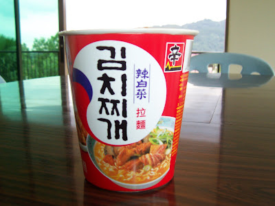 Korean Mee 2