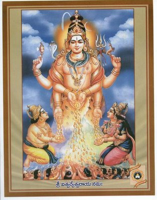 In The Vedic Times Indian Mythology Kubera Was A Being Associated With Evil He Envisaged To Be Chief Of All Creatures Living Darkness