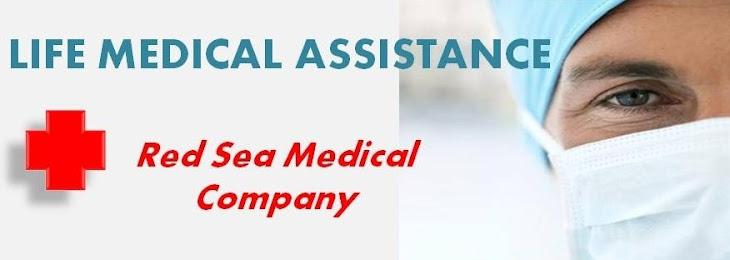 Life Medical Assistance