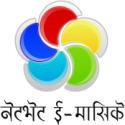 Marathi eMagazines