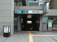 Minami-Asagaya Station, exit 2b