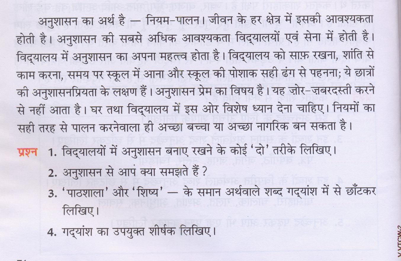 Worksheet Comprehension Passage For Grade 3 free hindi comprehension passages for grade 4 reading math worksheet the rustomjee cambridge diaries oct 15 2010 grade