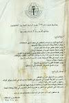 Documento público