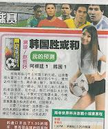 联合晚报及omy.com足球宝贝2010