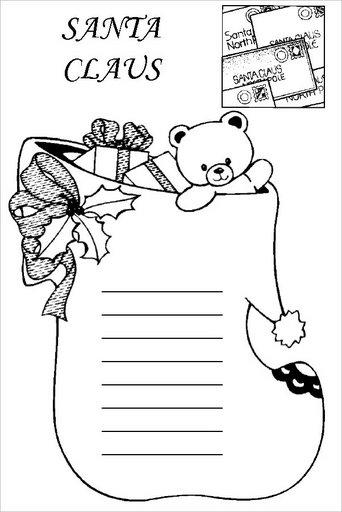 Cartas a Santa Claus para imprimir - Ejemplos