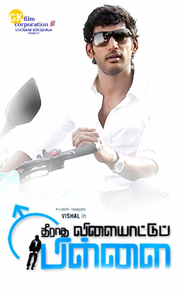 Watch Theeratha Vilayattu Pillai Movie Online