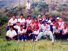 JUAN CARLOS MORENO Y UN GRUPO DE 5º PRIMARIA, HACE 28 AÑOS EN S.R.