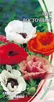 Квітковий записник