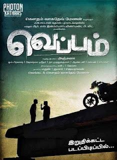 Veppam Movie - Gautham Menon turns producer