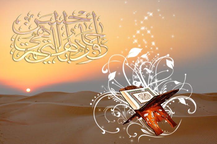 http://1.bp.blogspot.com/_5U_IPsVkye4/TRnaBo9vihI/AAAAAAAAFTo/lxcKSLJbnmA/s1600/islam_6_by_jelezo.jpg