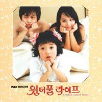 Lovely Drama Korea Wonderful Life Ost Lyrics