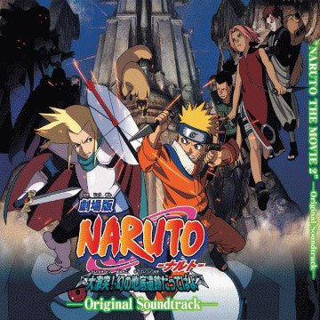 Naruto Movie Cover