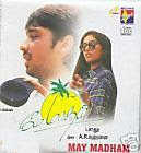 Watch May Madham tamil Movie Online