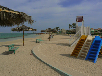 The beach at Al Khor