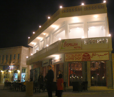 Bismillah hotel and restaurant at night