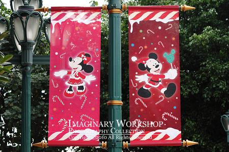 """[Hong Kong Disneyland] """"A Storybook Fantasy""""  HKDL+2010+%25E9%259B%25AA%25E4%25BA%25AE%25E8%2581%2596%25E8%25AA%2595+%25E5%25A6%2599%25E6%2583%25B3%25E7%25AB%25A5%25E8%25A9%25B1%25E5%259C%258B+%25E8%25BF%258E%25E6%25A8%2582%25E8%25B7%25AF+%25E6%2597%2597%25E5%25B9%259F+I"""