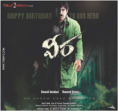 english movie wallpapers. Veera -2010 Raviteja's Telugu Movie Wallpapers