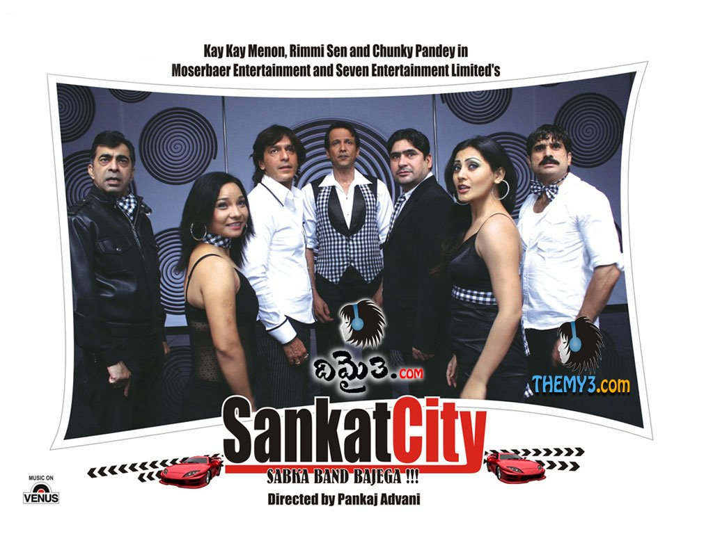 http://1.bp.blogspot.com/_5dTYD_zsuzA/SlHFOypyEZI/AAAAAAAACY8/6Sxy8H8Ny_I/s1600/sankat-city-wallpaper.jpg