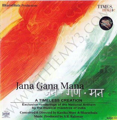 Janaganamana India National Anthem Mp3 Audio Songs | Cup