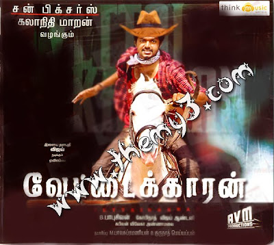 vettaikaran 3gp full movie download