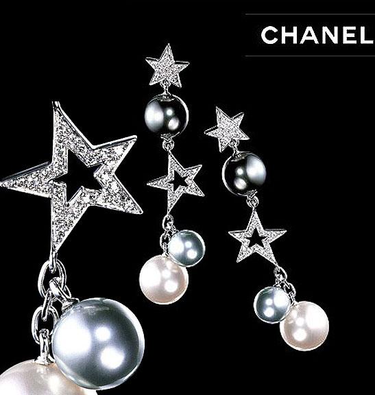 Fashionistas daily com chanel haute joaillerie jewelry for Haute joaillerie chanel