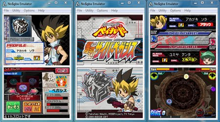 Metal Fight Beyblade: Bakutan Cyber Pegasus