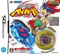 Metal Fight Beyblade (J)