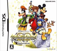 Kingdom Heart Re Coded (J)