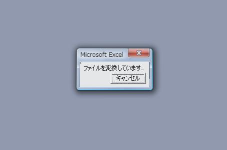 マイクロソフト、Office 2003 SP3 日本語版の自動更 …