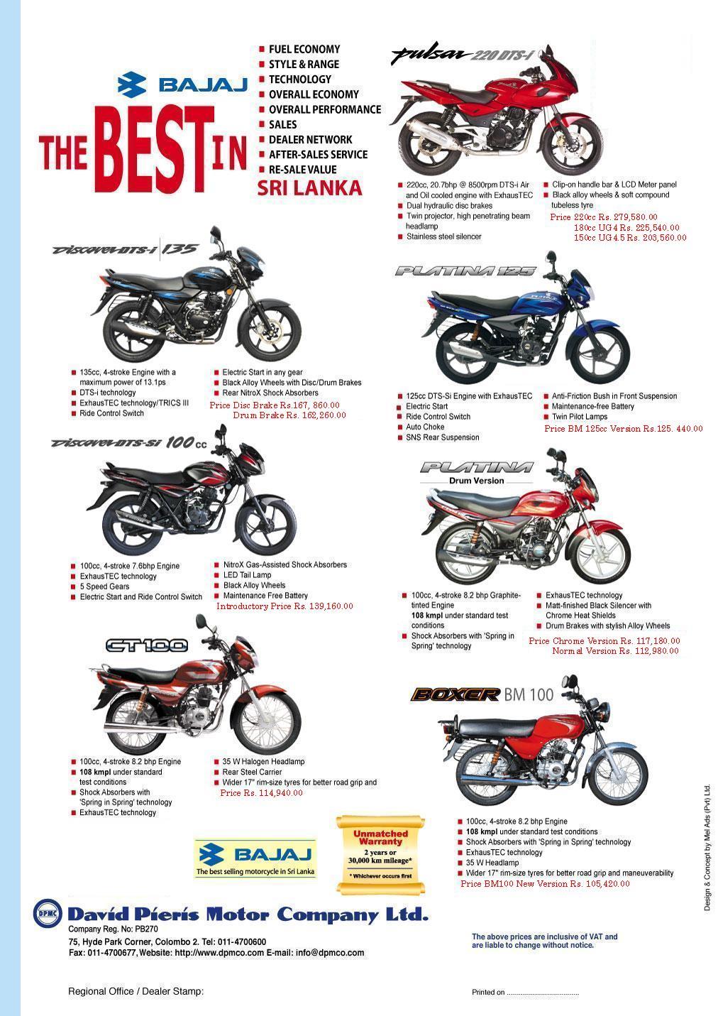 Bajaj Bike Price List Sri Lanka 2010 July Lanka Automotives