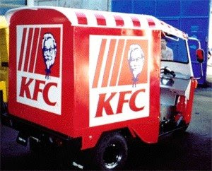 Tuk Tuk KFC Chicken Mobile