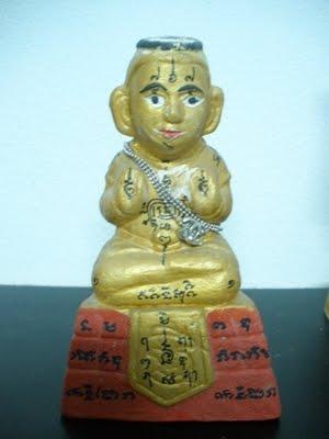 กุมารทอง ย้อนยุคมหาดไทย ปี 51 ลป.แย้ม วัดสามง่าม