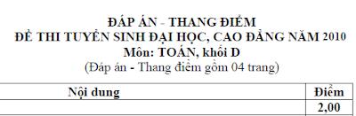 dap an de thi dai hoc mon toan khoi d nam 2010