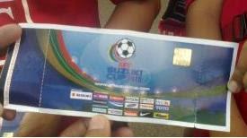 tiket final aff 2010