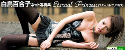 Yuriko Shiratori - Eternal Princess