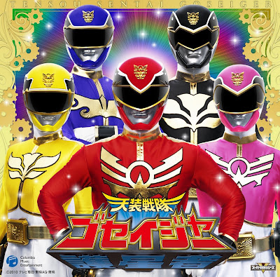 Tensou Sentai Goseiger [Single]