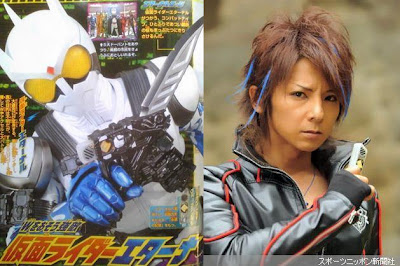 Kamen Rider Eternal Actor Revealed