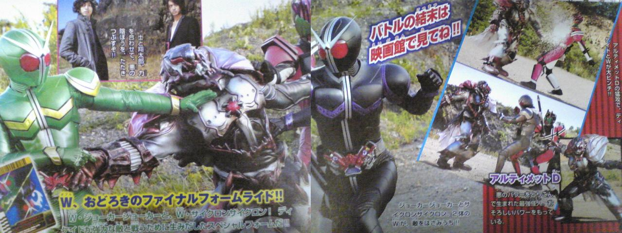 kamen rider decade wallpaper. that Kamen Rider Decade