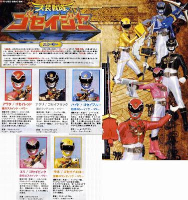 Tensou Sentai Goseiger First Scans