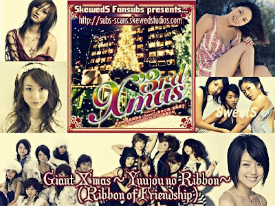 3rd X'mas - Giant X'mas ~Yuujou no Ribbon~