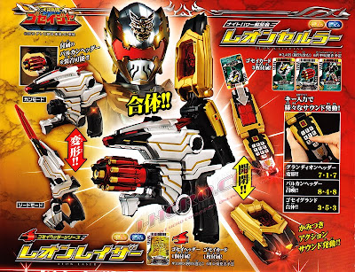 GoseiKnight New Info, Armaments and Mecha
