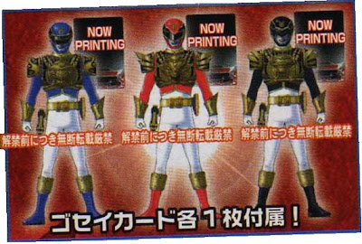 Tensou Sentai Goseiger Upgrade
